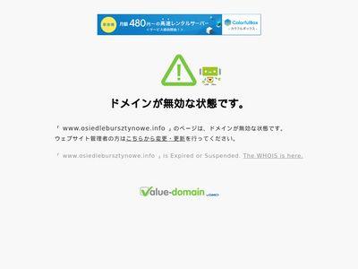 Mieszkania Gliwice sprzedaż - OsiedleBursztynowe
