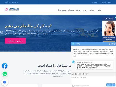 Pokoje w Dąbkach jedrus.net.pl